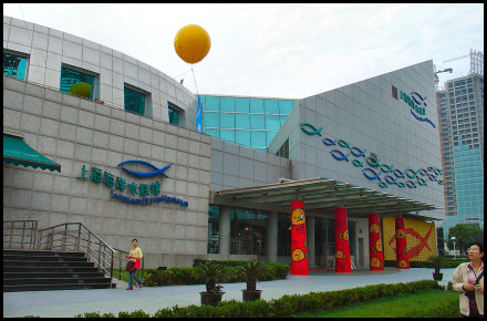 The Shanghai Ocean Aquarium