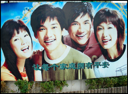Friends, Shanghai style
