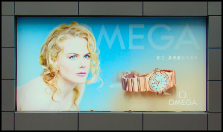 Nicole Kidman for Omega watches