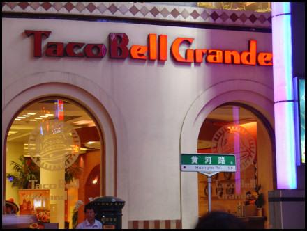 Taco Bell Grande!